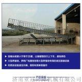 大吨位卸猪台固定液压升降机养殖场卸猪设备直销液压电动式卸猪台