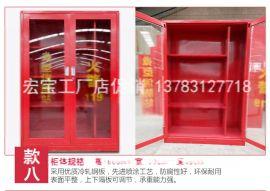 山东红色消防器材柜工具柜厂家13783127718