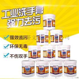 上海蓝飞斯麦尔工业磨砂洗手膏强力除去油污 蓝飞机械油污洗手膏