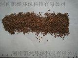 唐山市庄G1果壳滤料