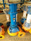 6寸临龙吸沙泵150NYL250-40