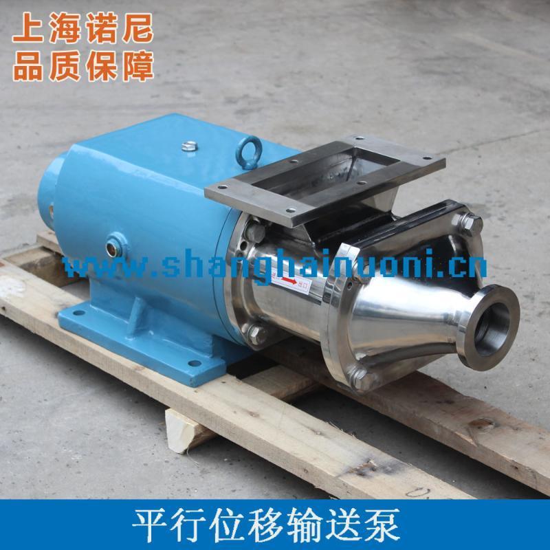 直销LR-97平行泵 含颗料高粘度物料双螺旋平行位移输送泵