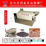 鸿泰食品机械100K电磁炒货机