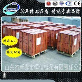 供应30级 43级 60级 70级 80级链条 矿用B级链 矿用C级链 G30-G80