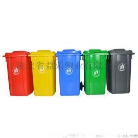 供应荆州室外环卫垃圾桶大号工业小区垃圾桶物业120大码户外垃圾桶生产厂家街道清洁垃圾桶价格加盖带轮垃圾桶批发