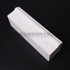 【  】博迈92微晶耐磨氧化铝陶瓷衬砖