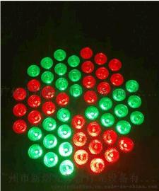新熠龙灯光 LED-61654颗三合一大风车帕灯、**款帕灯、LED帕灯价格、舞台灯光、婚庆演出灯光