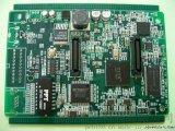 電路板克隆,電路板抄板,電子產品復制,電路板按樣訂制,芯片解密,樣機制作調試不成功不收費