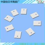 氧化鋁99陶瓷片 鏡面拋光 尺寸1x50x60mm散熱絕緣新品