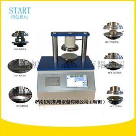 纸板边压强度测试仪 环压强度试验机 纸板边环压强度