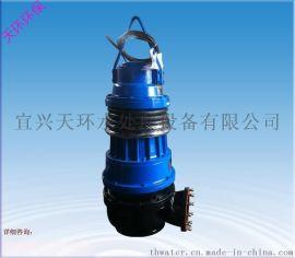 AS16-2CB无堵塞潜水泵