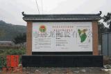 陶瓷宣傳標誌牌壁畫定製廠家,景德鎮壁畫