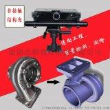 三維掃瞄器 3D掃瞄器 3D印表機 抄數機——山東淄博傑模數控科技有限公司