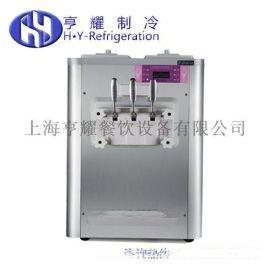 三头台式冰淇淋机,三头立式冰淇淋机,落地式冰淇淋机批发,上海多口味冰淇淋机