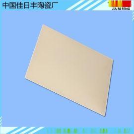陶瓷片氮化铝陶瓷片 加急小批量生产 十年线基板生产经验 陶瓷板