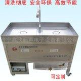 濟寧鑫欣 廠家專供標準 消防/防毒面罩超聲波清洗機