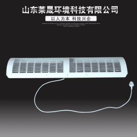 厂家生产贯流式风幕机 超市商场用防爆空气幕 电加热空气幕