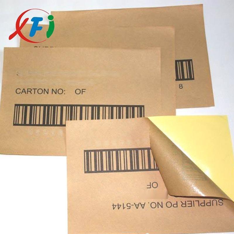 牛皮纸不干胶标签印刷厂印刷彩色平张卷筒不干胶