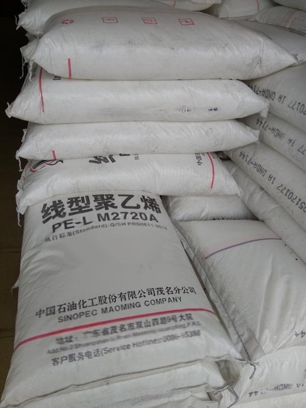LLDPE粉 茂名石化 DFDA-7144(粉) 瓶蓋專用料 高流動LLDPE粉