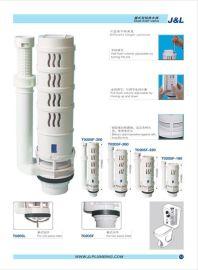 桶式双按排水阀-T0205