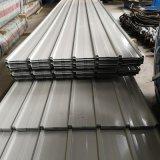 山東供應YX15-173-1038型單板0.3mm-1.2mm厚彩鋼壓型板/豎排牆板/內襯板/反吊頂板/鋼結構廠房專用板