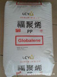 医疗器材PP塑胶原料 李长荣化工(福聚) ST868M 透明级聚丙烯 耐低温 高流动PP
