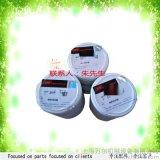 阿特拉斯黄油电机轴承润滑脂400g GA15-55 2901033803 2901033801