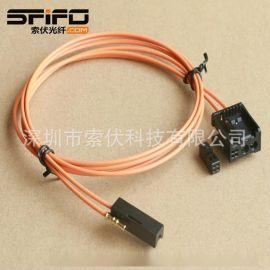 汽车MOST光纤线 解码器光纤 奔驰宝马奥迪
