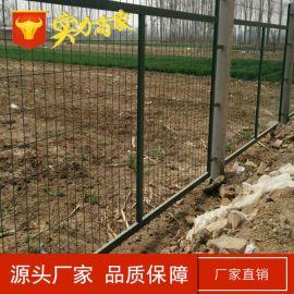 铁路防护栅栏 公路铁路防护网 金属网片防护栅栏