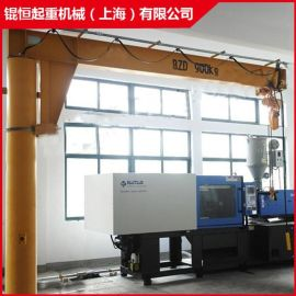 生产悬臂吊 小型悬臂吊 定柱式悬臂吊 移动式悬臂吊