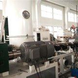 家电外壳造粒机 塑料回收造粒机厂家直销 节能**