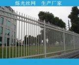 武汉锌钢护栏 塑钢护栏 阳台护栏 锌钢栅栏厂家价格