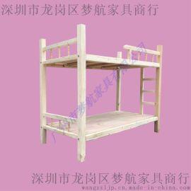全实木儿童床杉木高低托管床午休宿舍上下铺双层床幼儿园上下学生床