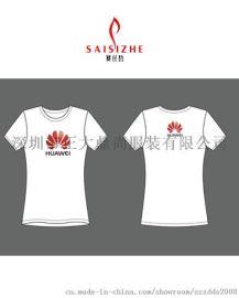 2018订做 广告衫LOGO T恤衫加工