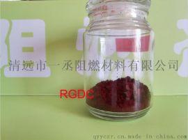 微胶囊红磷包覆红磷无卤阻燃剂S1500W