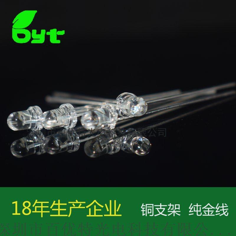 台湾光磊进口 f3圆头红外led灯珠 940nm红外0.4W发光二极管