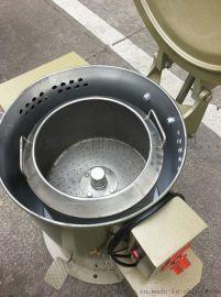 五金零件脱水机,脱水烘干机 加热甩干机 工业脱水机