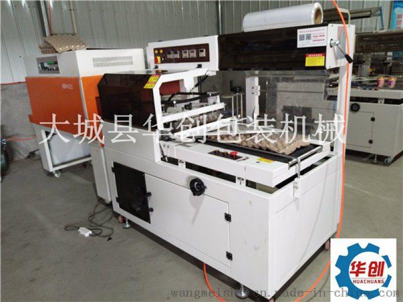 全自动热收缩膜包装机奶茶包装机