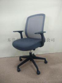 舒适网布职员椅 电脑椅 简约职员转椅厂家