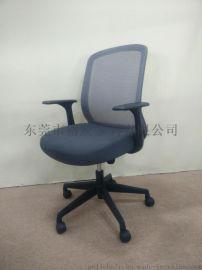 舒適網布職員椅 電腦椅 簡約職員轉椅廠家