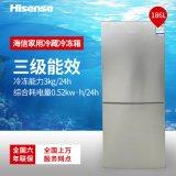 Hisense/海信 BCD-186FLS 两门家用冷藏冷冻节能双门电冰箱