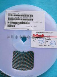 COILCRAFT电感DO1608C-153MLC,原装电子元器件
