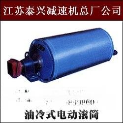 厂家直销JX大功率行星油浸式电动滚筒价格