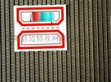 油料席型濾網 高密度過濾網 耐壓力濾網 耐酸鹼席型網