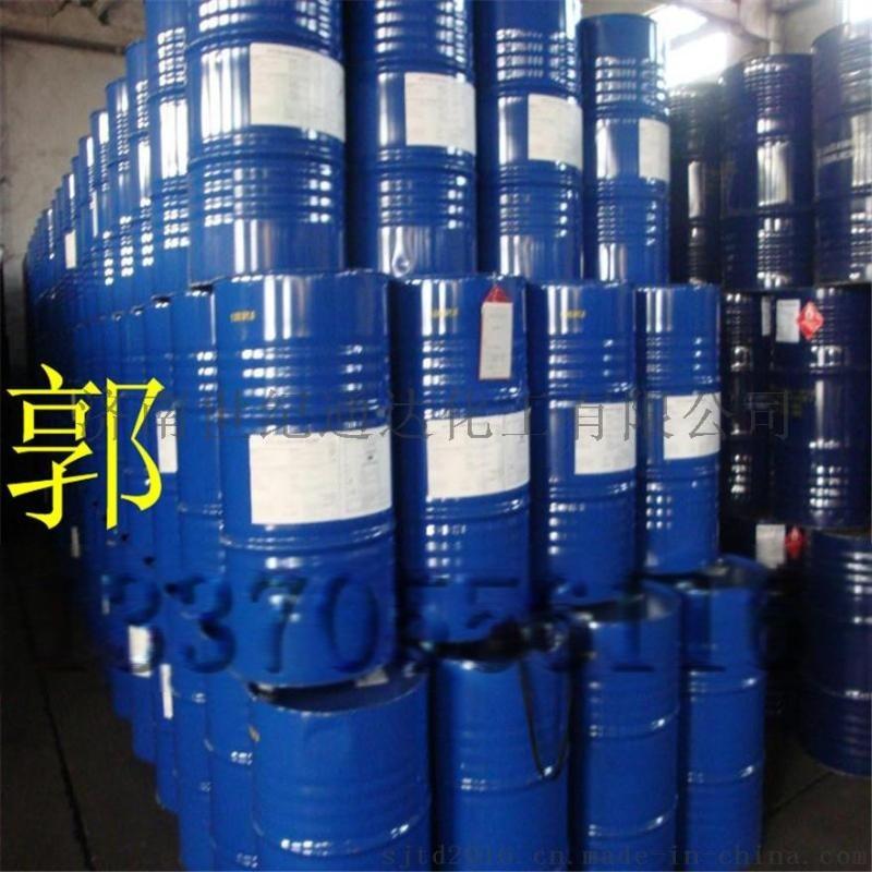 山東三甲基氯矽烷生產廠家價格優惠