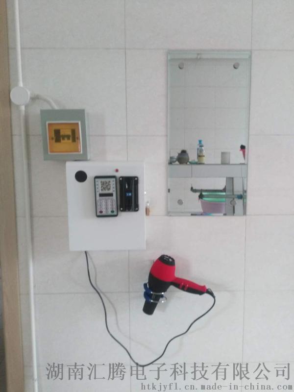 校园益阳微信支付自助式洗衣机w