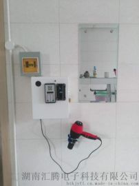 校園益陽微信支付自助式洗衣機w
