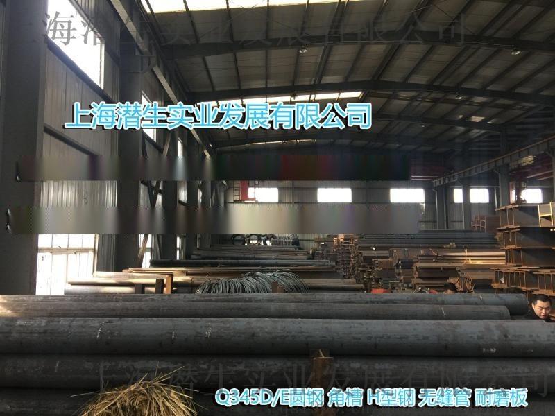 q345e低温槽钢,石油支架q345d槽