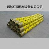 億恆機械 D100D125D150多種型號 混凝土橡膠軟管 普通型