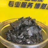 二 化钼高温防卡剂 螺纹丝扣防粘剂